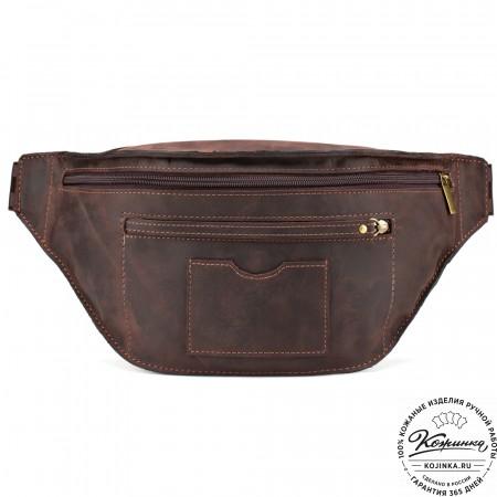 """Кожаная сумка на пояс """"Клайд"""" (коричневый крейзи)"""