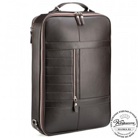 """Кожаный рюкзак-сумка """"Лесснер"""" (коричневый)"""