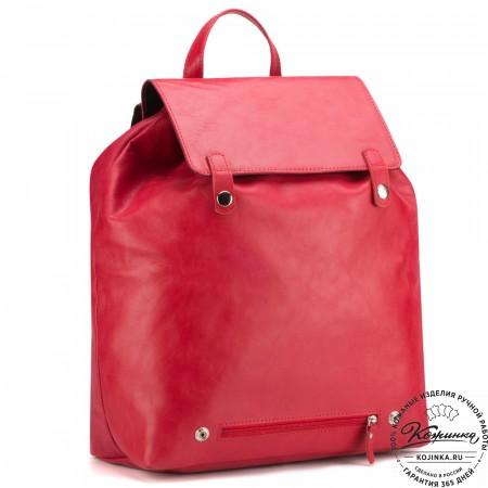 """Кожаный рюкзак """"Брук"""" (красный)"""
