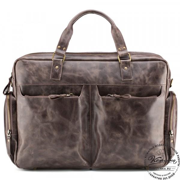 """Кожаная деловая сумка для командировок """"Бастилия"""" (тёмно-коричневый антик). фото 1"""