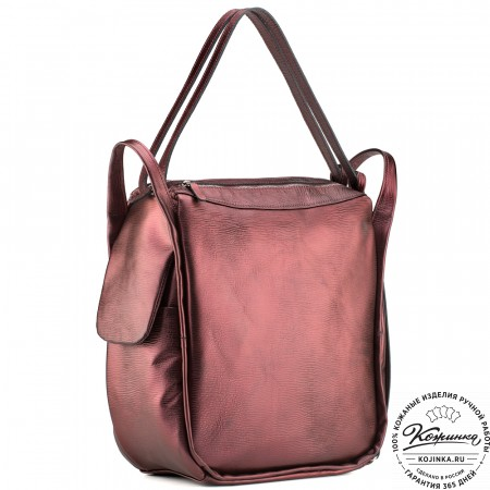 "Женская кожаная сумка-рюкзак ""Марлен"" (вишнёвая)"