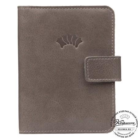 Кожаный бумажник водителя Бостон (серый)