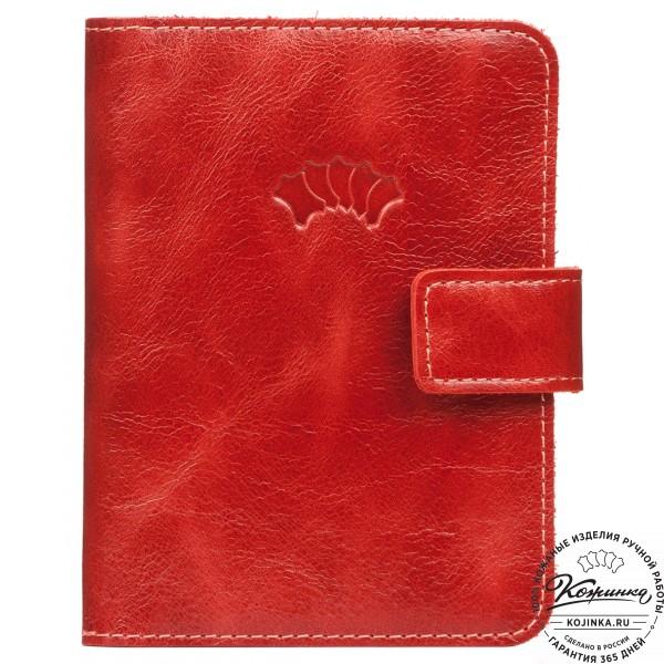 Кожаный бумажник водителя Бостон (красный). фото 1