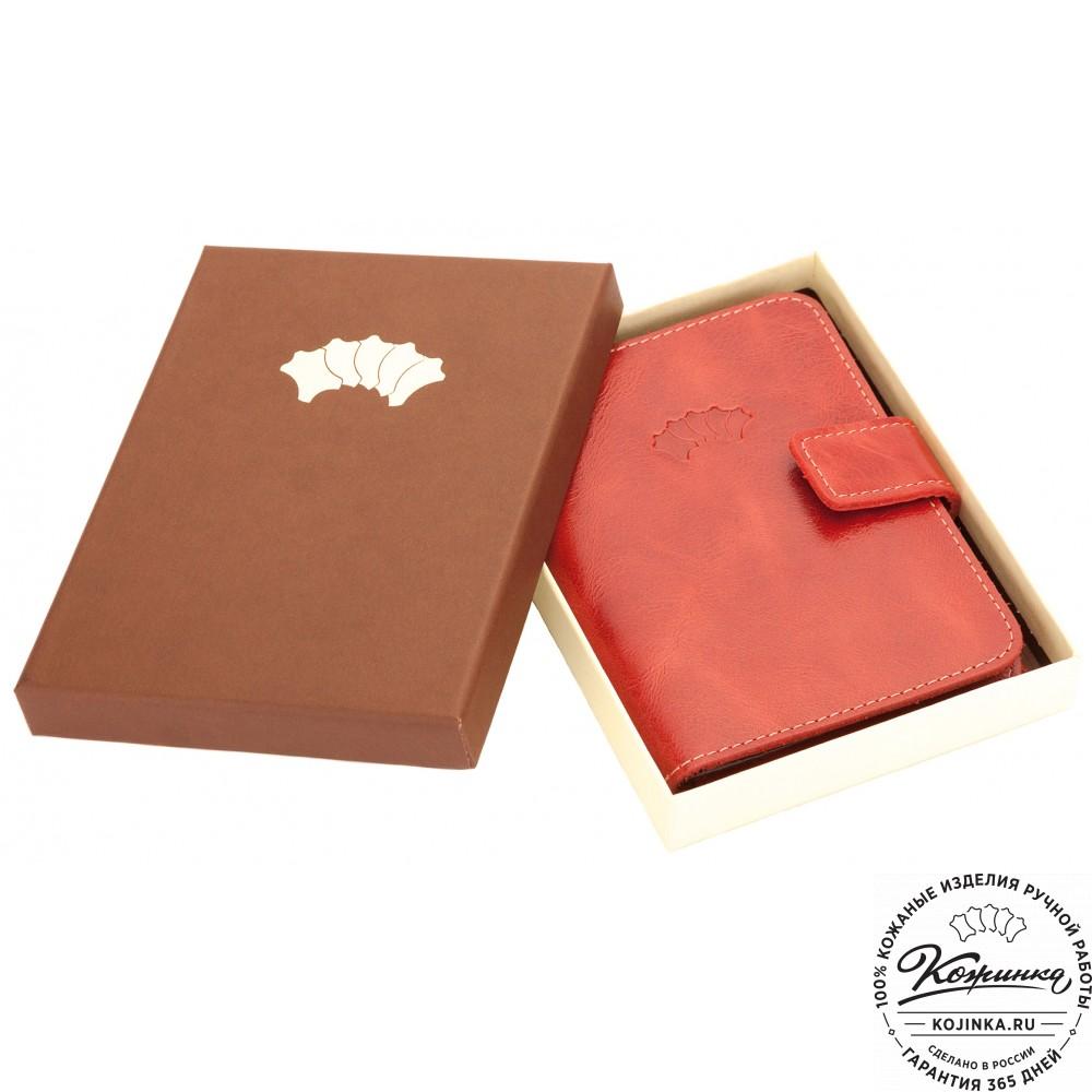 Кожаный бумажник водителя Бостон (красный)
