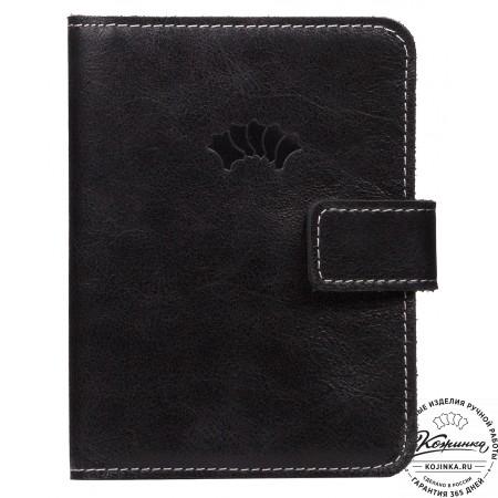 Кожаный бумажник водителя Бостон (чёрный)