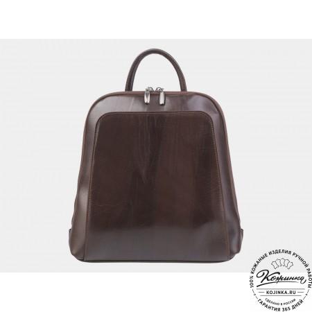 0e1aaf4d5b44 Купить городской повседневный кожаный рюкзак в Москве и СПб. Мужские ...