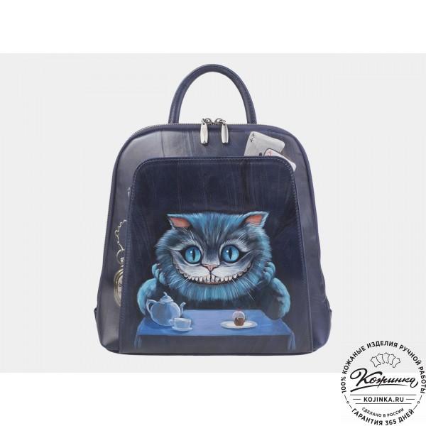 """Кожаный рюкзак """"Чешир"""" (cиний). фото 1"""