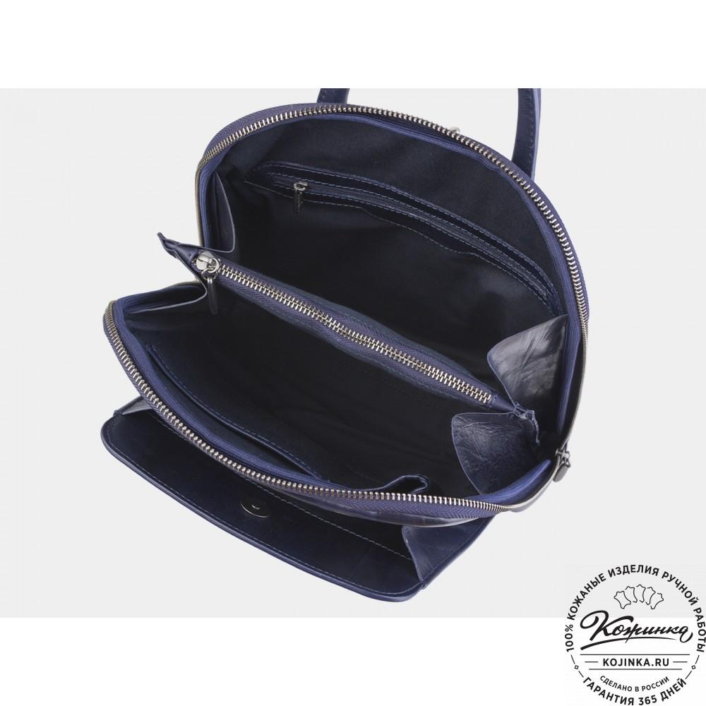"""Кожаный рюкзак """"Чешир"""" (cиний)"""