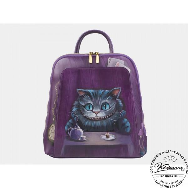 """Кожаный рюкзак """"Чешир"""" (фиолетовый). фото 1"""
