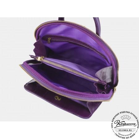 """Кожаный рюкзак """"Чешир"""" (фиолетовый)"""