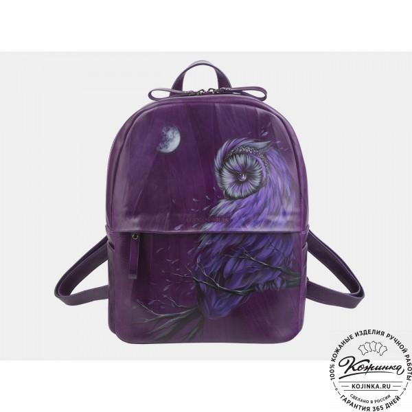 """Кожаный  рюкзак """"Сова"""" (фиолетовый) . фото 1"""