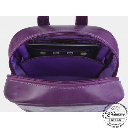 """Кожаный  рюкзак """"Сова"""" (фиолетовый)"""