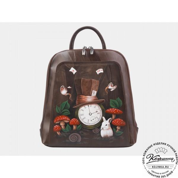 """Кожаный рюкзак """"Время страны чудес"""" (коричневый). фото 1"""