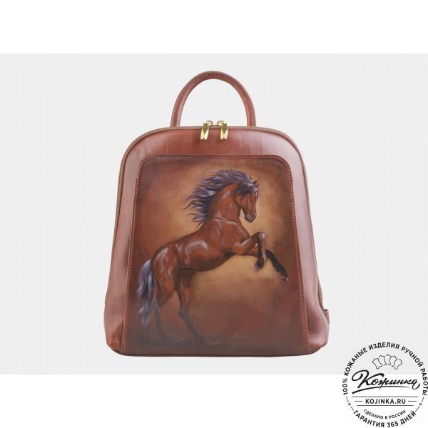 """Кожаный рюкзак """"Брамби"""" (коньячный). фото 1"""