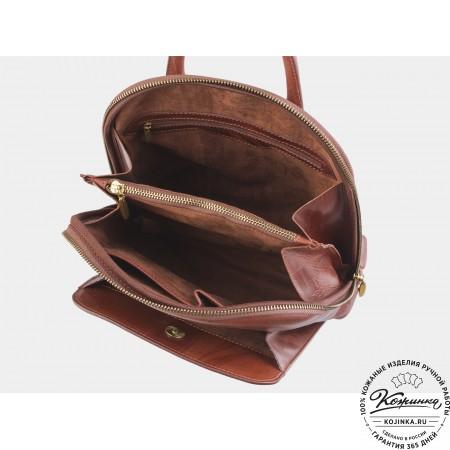 """Кожаный рюкзак """"Брамби"""" (коньячный)"""