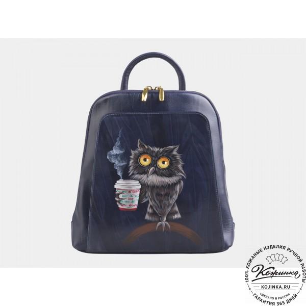 """Кожаный рюкзак """"Утренняя сова"""" (синий). фото 1"""
