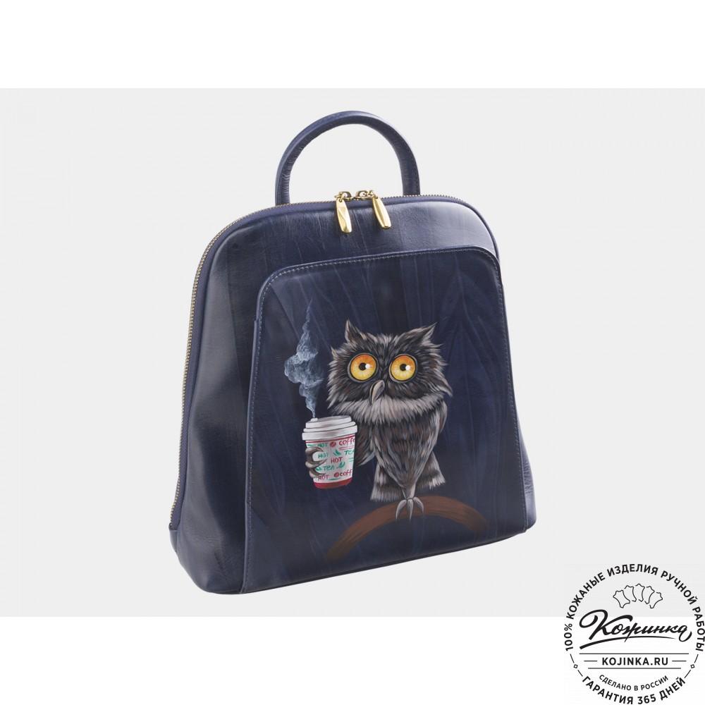 "Кожаный рюкзак ""Утренняя сова"" (синий)"