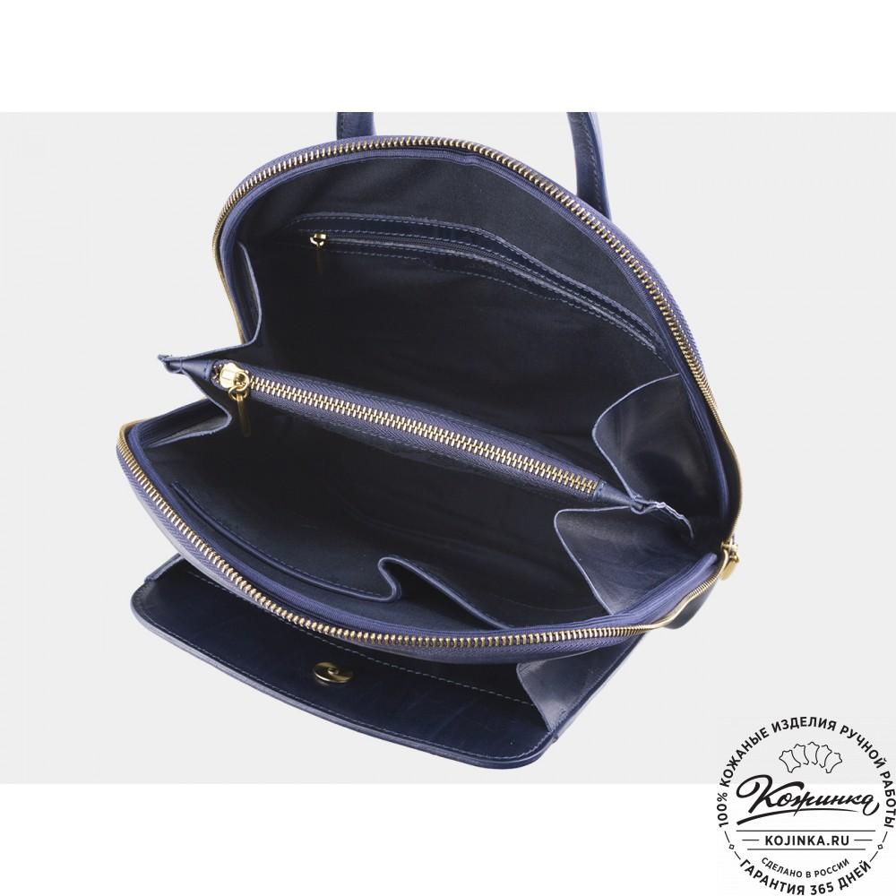 """Кожаный рюкзак """"Чешир в шляпе"""" (cиний)"""