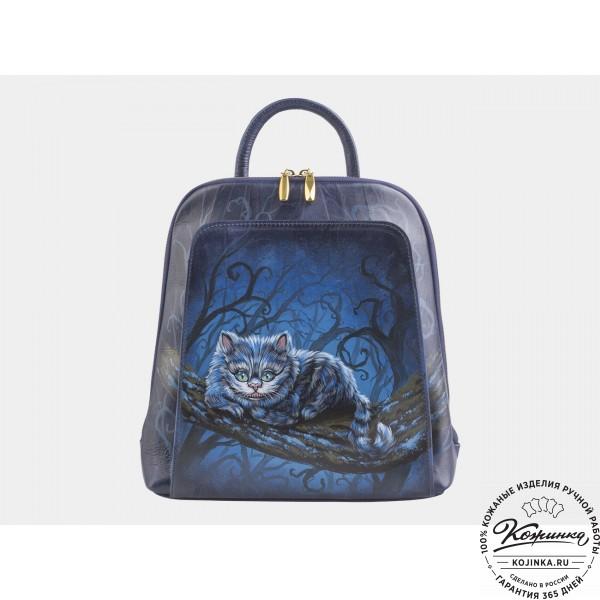 """Кожаный рюкзак """"Чешир на ветке"""" (синий). фото 1"""