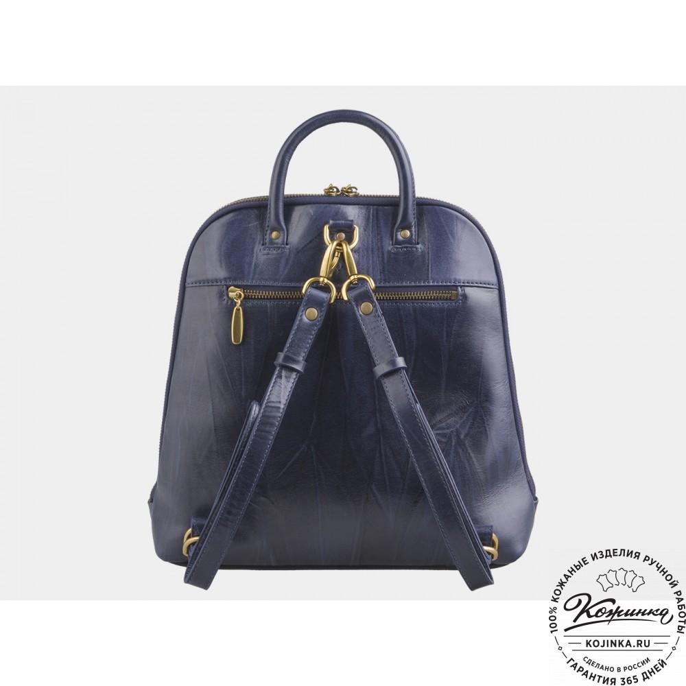 """Кожаный рюкзак """"Чешир на ветке"""" (синий)"""