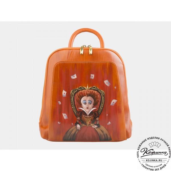 """Кожаный рюкзак """"Красная королева"""" (оранжевый). фото 1"""