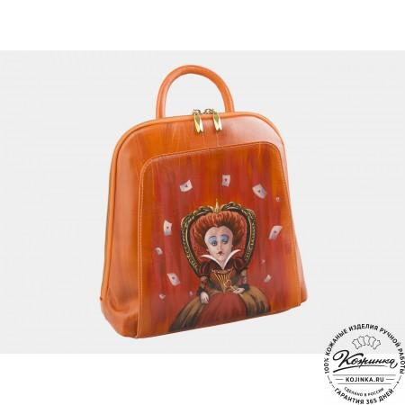 """Кожаный рюкзак """"Красная королева"""" (оранжевый)"""