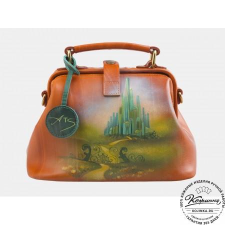 """Женская кожаная сумка-саквояж """"Замок Изумрудного города"""" (оранжевая)"""