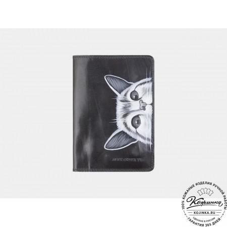 """Кожаная обложка на паспорт """"Любопытство"""" (черная)"""