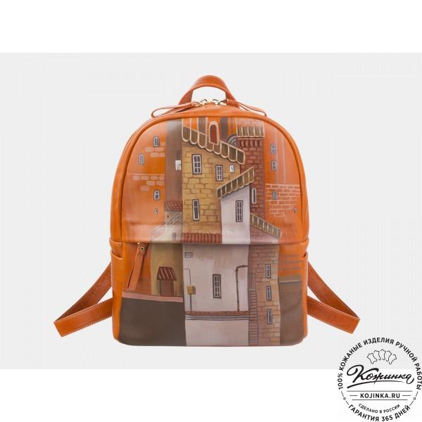 """Кожаный рюкзак """"Итальянские каникулы"""" (оранжевый) . фото 1"""