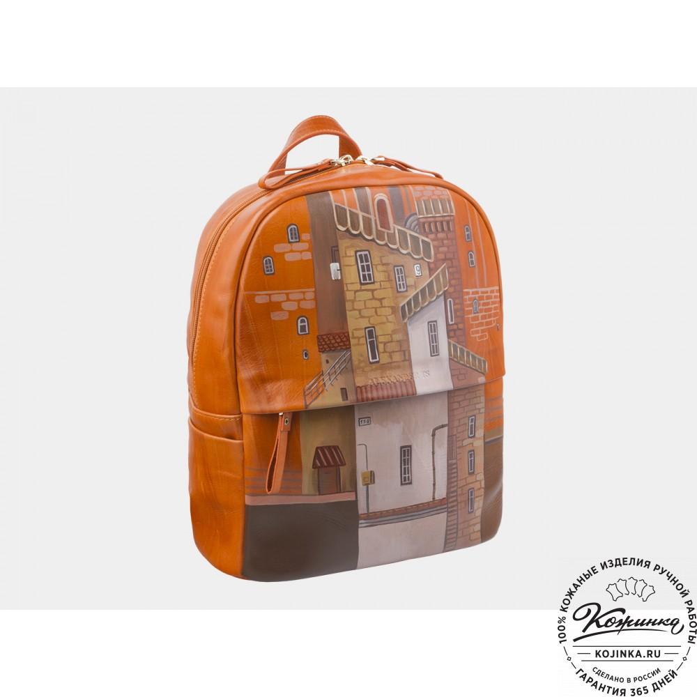 """Кожаный рюкзак """"Итальянские каникулы"""" (оранжевый)"""