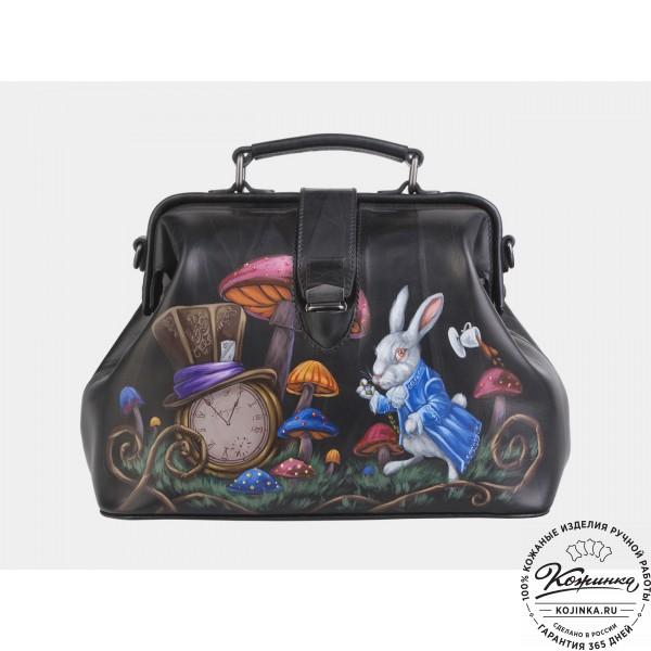 1f8b44dc8e15 Женская кожаная сумка-саквояж