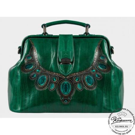 """Женская кожаная сумка-саквояж """"Коллиер"""" (зелёная)"""