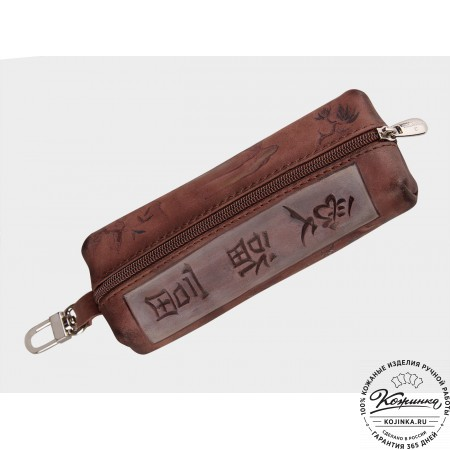 Кожаная ключница «Катхай» (шоколад)