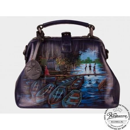 """Женская кожаная сумка-саквояж """"Ла Гренуэр"""" (синий)"""
