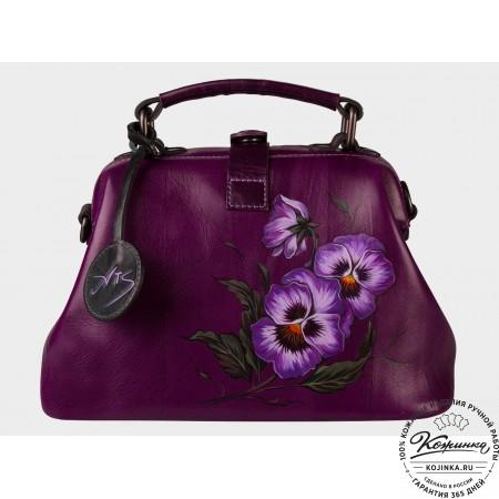 """Женская кожаная сумка-саквояж """"Анютины глазки"""" (фиолетовый)"""