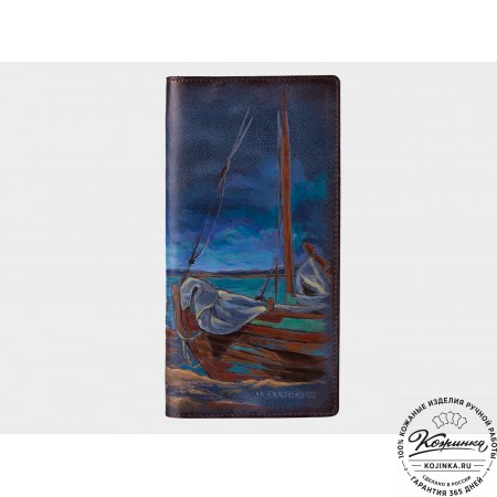 Кожаное портмоне «Лодки на берегу» (синий)