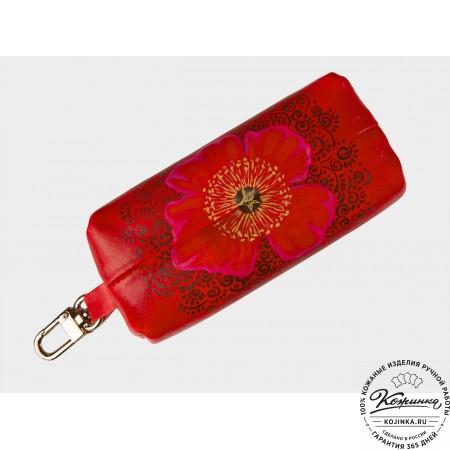 Кожаная ключница «Маки» (красный)