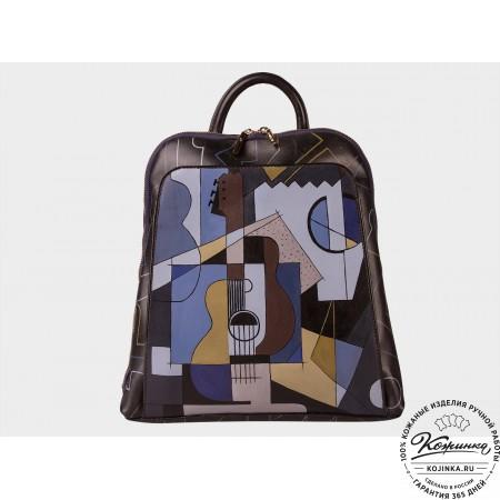 """Кожаный рюкзак """"Геометрия"""" (чёрный)"""