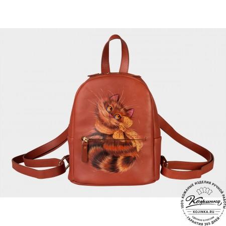 """Кожаный рюкзак """"Рыжий кот"""" (коричневый)"""