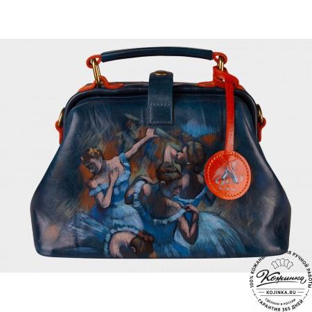 """Женская кожаная сумка-саквояж """"Танцовщицы"""" (синий)"""