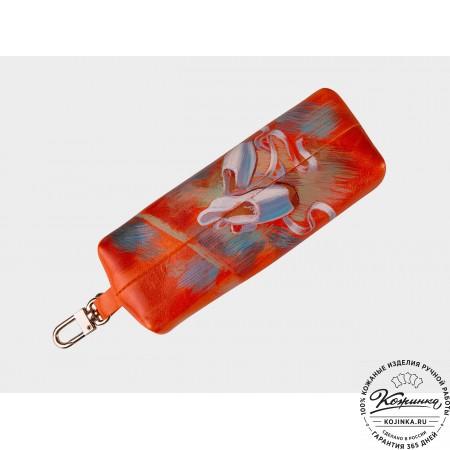 Кожаная ключница «Танцовщицы» (оранжевый)