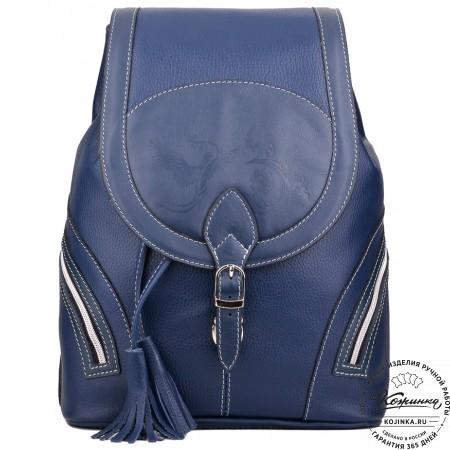 Кожаный рюкзак «Валлетта» (синий)