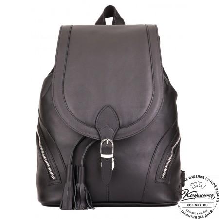 Кожаный рюкзак «Валлетта» (черный)