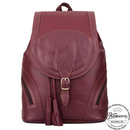 Кожаный рюкзак «Валлетта» (вишневый)