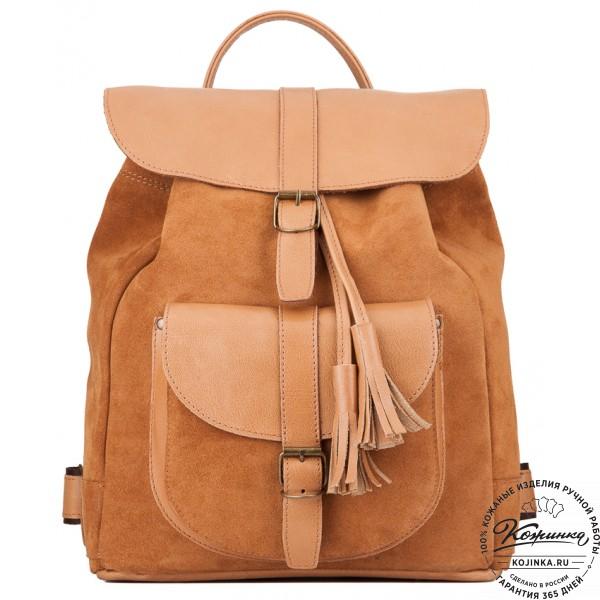 Замшевый рюкзак  «Бохо» (светло-коричневый). фото 1