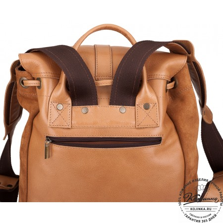 Замшевый рюкзак  «Бохо» (светло-коричневый)