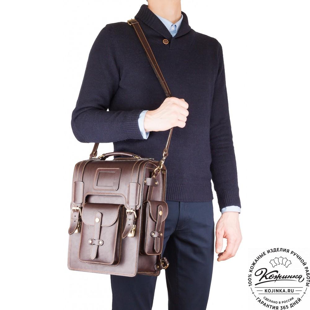 """Кожаный ранец-портфель """"Джонн 3"""" (темно-коричневый)"""