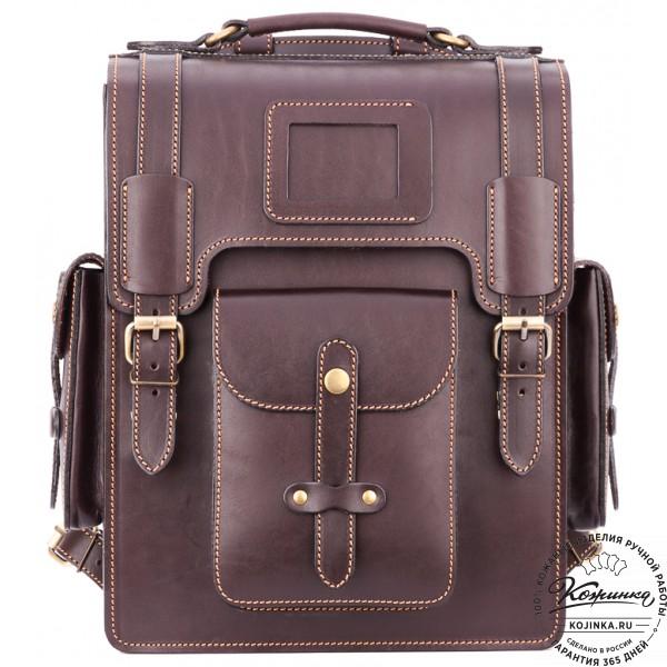 """Кожаный ранец-портфель """"Джонн 3"""" (темно-коричневый). фото 1"""