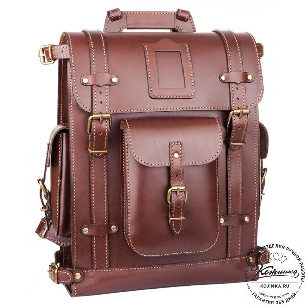 """Кожаный ранец """"Максимус 3"""" (коричневый). фото 1"""