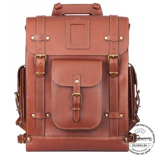 """Кожаный ранец """"Максимус 3"""" (рыжий). фото 1"""